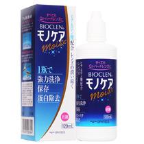 培克能护理液,Bioclen培克能RGP硬性隐形眼镜护理液120ml,培克能护理液,视客眼镜网